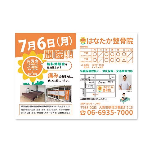 okgo_line_sticker
