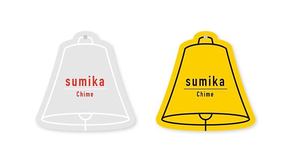 sumika_key.png