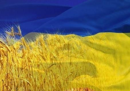Чи знаєш ти Україну?
