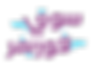 شعار-شركة-فور-إيفر-سوق-لمنتجات-العناية-ب