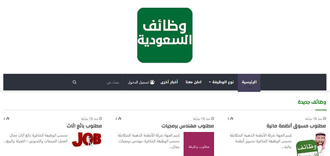 Job-sa.com
