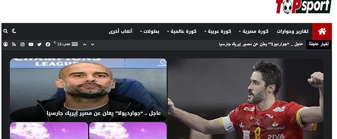 Topsport.news