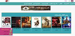 Almo7eb.com