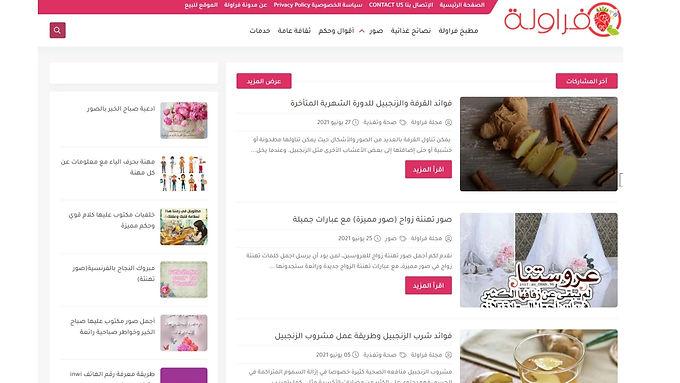 farawela.com