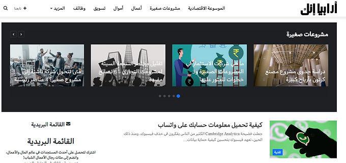 Arabiainc.com
