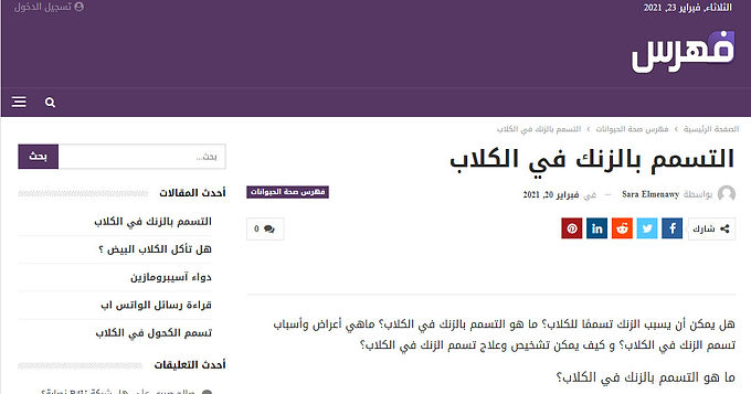 Fahras.net