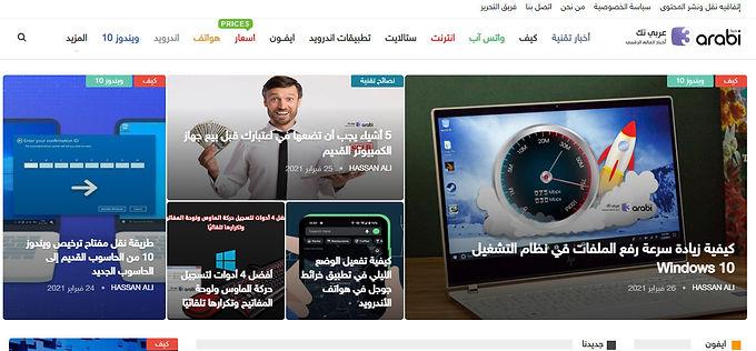 Arabitechnomedia.com