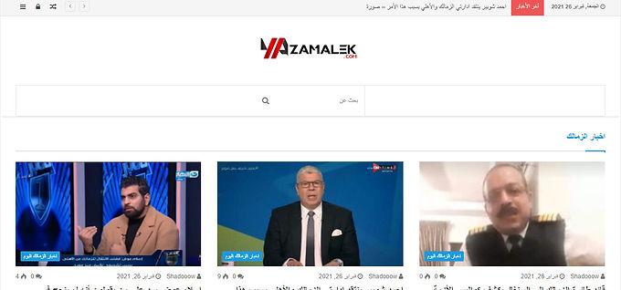 Yazamalek.com