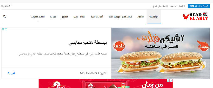 Stadelahly.net