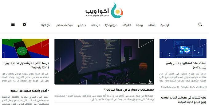 Aqweeb.com