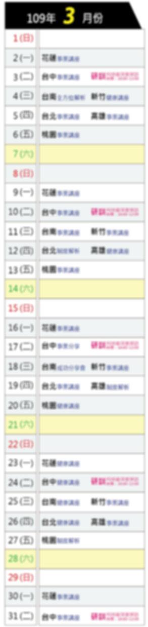 P8+封底裡-01.jpg