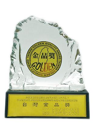 台灣金品獎