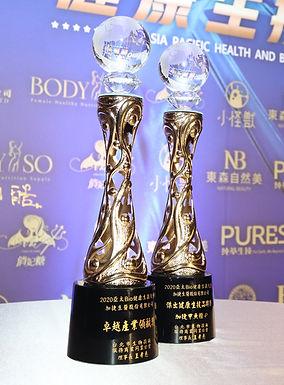 2020亞太Bio健康生技大獎