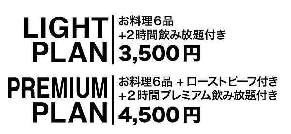 スクリーンショット 2019-01-17 18.39.02.png