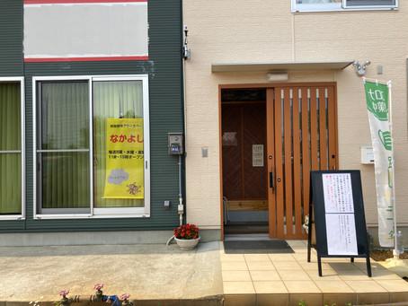 阿賀野市での新事業が開始しました。