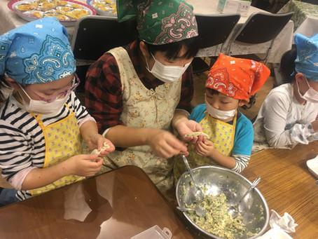 めぐみこども食堂の様子2019年11月 蒸し物三昧手作り餃子とシュウマイの巻