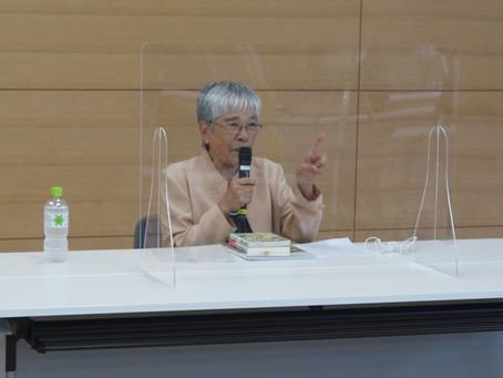 9月22日(祝・火)に、「子どもの養育環境を考え理解する研修会第1回 ~黒岩秩子氏の講演会~」を開催しました。