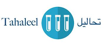 Tahaleel both Logo.png