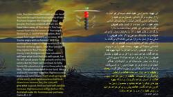 Psalms_85_1_13