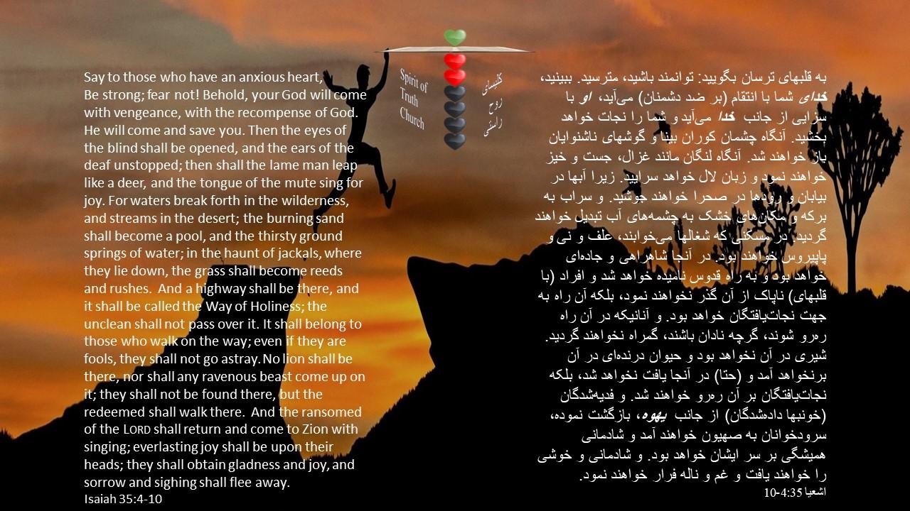Isaiah_35_4_10