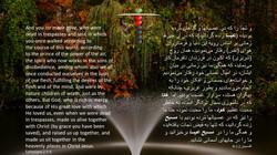 Ephesians_2_1_6