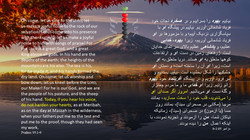 Psalms_95_1_9