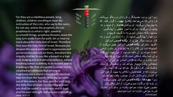 Isaiah_30_9_15
