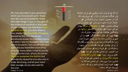 Proverbs_31_19_24