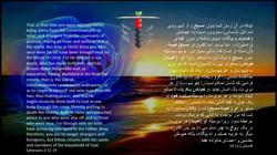 Ehhesians_2_12_19