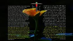 Psalms_88_1_13