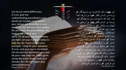 Psalms_119_169_176