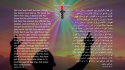 Psalms_44_1_8