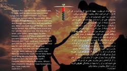 Isaiah_43_1_7