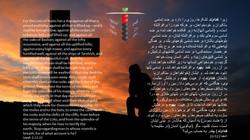 Isaiah_2_12_22