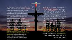 Ephesians_3_14_21