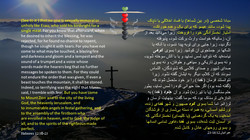 Hebrews_12_16_23