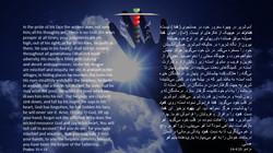 Psalms_10_4_14