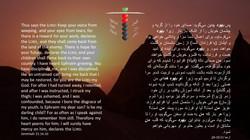 Jeremiah_31_16_20