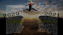 Isaiah_43_14_21