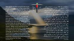 Ecclesiastes_5_1_7