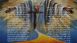 Isaiah_11_1_5