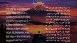 Isaiah_8_10_20