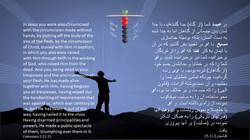 Colossians_2_11_15