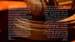 Psalms_17_1_7