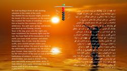 Psalms_74_12_22
