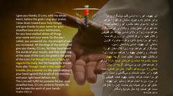 Psalms_138_1_8