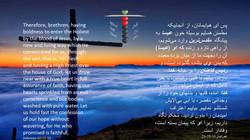 Hebrews_10_19_23