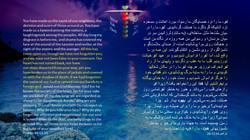 Psalms_44_13_26