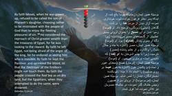 Hebrews_11_24_29