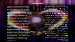 Revelations_21_5_10